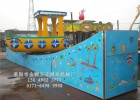 供应户外游乐设施广场游乐设备公园游乐设施海上遨游