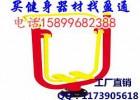 吉隆县室外健身器材,聂拉木县室外健身器材组合厂家