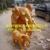 吉祥如意风水大象雕塑装饰摆件 深圳仿真玻璃钢雕塑动物厂家