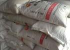 长期回收库存化工助剂