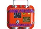 矿用本安型数字压力计YHY60(A)