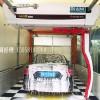 杭州全自动洗车机价格 全自动洗车机品牌 全自动洗车机哪种好