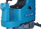 重庆洁驰环保滚刷式全自动洗扫一体机M20
