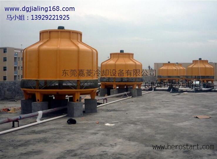 供应黄州冷却塔玻璃钢圆形冷却塔