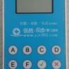 无线电子应答器