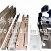 新款货架立柱横梁(抱焊梁贯通梁)成型设备专业 厂家