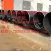 API 5L直缝钢管,埋弧焊直缝焊钢管