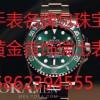 苏州手表回收在什么地方上门回收奢饰品名表二手商品回收