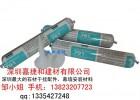 道康宁硅酮耐候密封胶DC791价格DC995硅酮结构胶