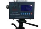 直读式粉尘浓度测量仪CCHG1000优质供应商