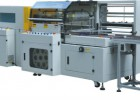 全自动L型热收缩包装机(新) 切刀垂直上下运动