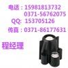 DAVIS紫外线传感器6490