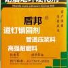 府谷耐磨地坪硬化剂厂家-地坪硬化剂施工标准