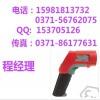 Fluke568 Ex红外线测温仪