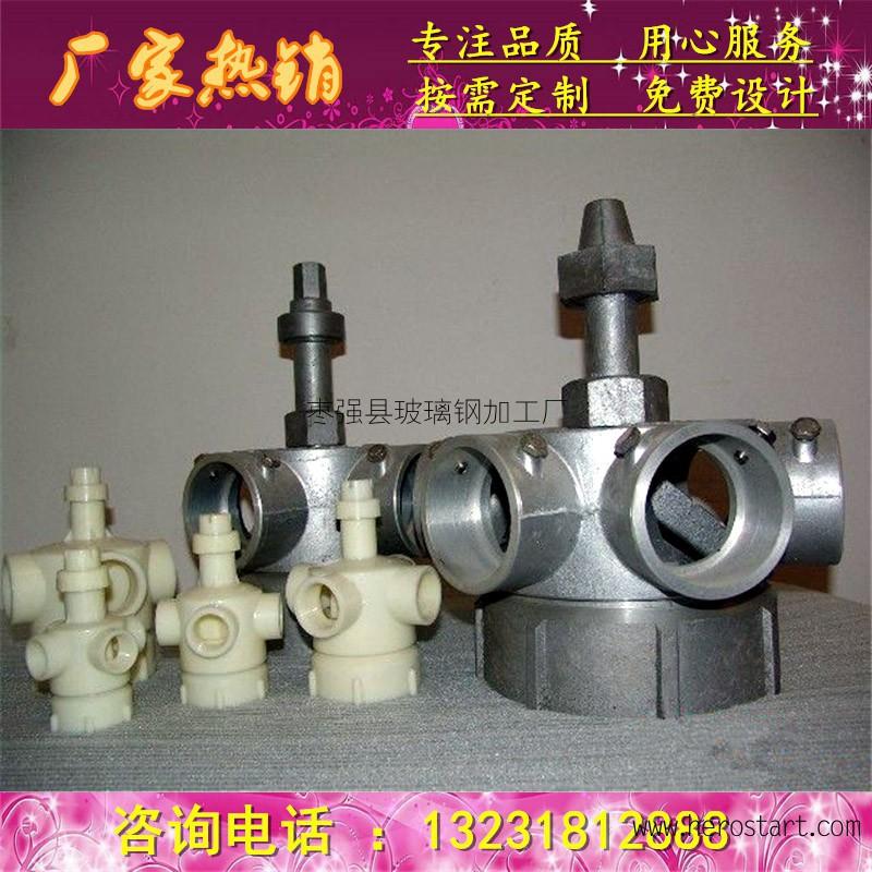 玻璃钢冷却塔配件 冷却塔喷头 冷却塔布水器