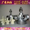 布水器 冷却塔布水器 冷却塔旋转装置 ABS布水器批发