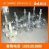 厂家无利润销售冷却塔不锈钢布水器 冷却塔布水器 不锈钢布