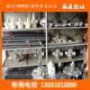 厂家生产玻璃钢冷却塔配件 冷却塔喷头 冷却塔布水器 质优