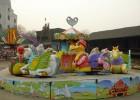 厂家供应欢乐使者儿童游乐设施公园游乐设施广场游乐设施