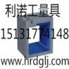 方箱、铸铁方箱、大理石方箱、花岗岩方箱、磁力方箱、方筒