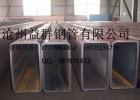 供应专业镀锌方矩管