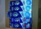 广州黑人牙膏批发 具有优质生产厂家