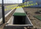 玻璃钢格栅盖板厂家,化工厂沟盖板供应商—川皖专业批发格栅