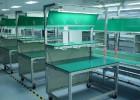 供应优质的工作台,不锈钢工作台价格,流水线专用工作台。
