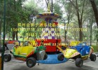 厂家供应受欢迎的游乐设施狂车飞舞现货销售中