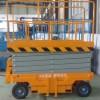 移动升降平台 移动剪叉式升降机 货物运输高空作业平台