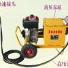 株洲博美劈裂机电动型劈裂机量大从优,实惠多多