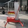 厂家推出铝合金升降机、双柱铝合金升降平台、三柱铝合金升