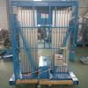 铝合金升降机 铝合金式液压升降机 小型液压升降作业平台