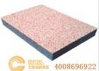 热固型保温材料-金立士真金防火保温板