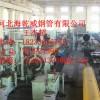 英标俄标国标美标ASTM,ASME直缝埋弧焊钢管生产厂家