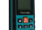 激光测距仪YHJ1000【防爆测距仪】