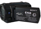 防爆数码摄像机Exdv1601【防爆摄像机】