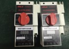厂家供应hlcps-125cg隔离型  控制保护开关