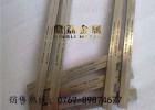 高红硬性超硬白钢刀ASSAB17