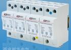 JLSP-400/200/2P/3P/4P 浪涌保护器