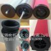 汉粤滤芯E7-44,E9-40