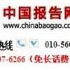 中国直饮机行业品牌市场发展分析与盈利空间预测