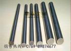 共立钨钢圆棒A10W钨钢硬度A10W钨钢板材 长条