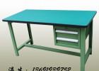 供应抽屉式钳工桌,防静电工作台,榉木工作钳工台