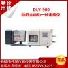 定硫仪配件热电偶,异径管,电解池 鹤壁伟琴煤炭仪器配件厂家