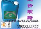 二价酸酯 深圳DBE溶剂 高沸点DBE溶剂