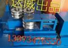 全新数控大棚骨架弯弧机,九轮液压弯弧机折弯设备,