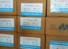 YD616Nb埋弧耐磨药芯焊丝
