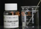 月桂酰肌氨酸钠,月桂酰基肌氨酸钠,LS30,氨基酸起泡剂