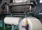 威尼斯人娱乐场喷浆大轴卫生纸-漯河聚源纸业卫生纸原纸生产厂家